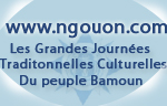 site officiel du Nguon